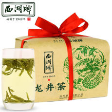 Before Rain * West Lake Long jing Tea Traditional Wrapped Dragon Well Longjing Green Tea 250g