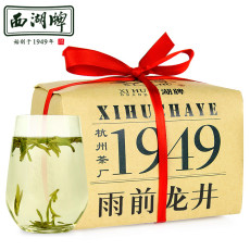 Before Rain * 2020 Xi Hu Dragon Well Longjing Green Tea West Lake Long jing 200g