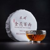 Hunan Anhua BaiLiang Cha Bing Bai Liang Hei Cha Golden Flower Dark Tea Hua Juan Tea Slimming Tea Black 120g