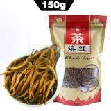 2020 Yunnan Black Tea Dian Hong Jin Ya Golden Monkey Black Tea Natural Tea 150g