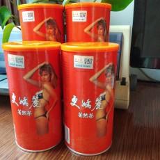 LOT OF 4 Tins of KANCURA Herb Weight Loss Reducing Slimming Diet Tea 80g*4