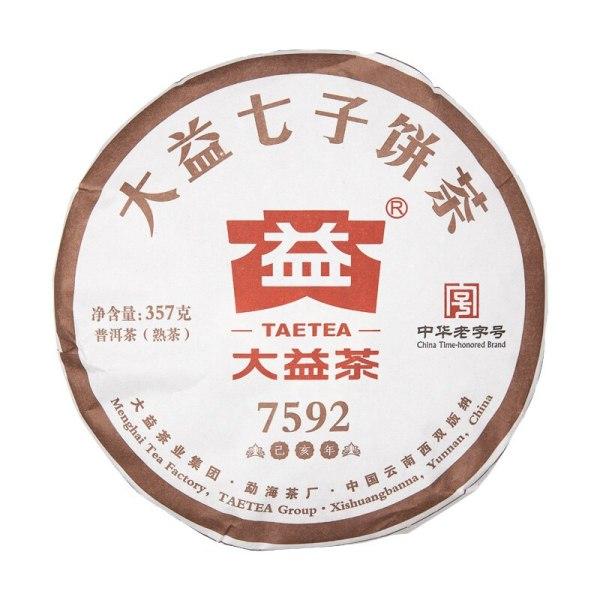 100% Authentic 2019 Year TAETEA Pu-erh 7592 Shu Cake Ripe Tea 357g 1901 Batch