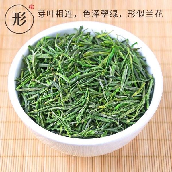 Chinese Anhui Huo Shan Huang Ya Yellow Tea Spring High Mountain Huoshan Yellow Buds