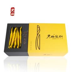 Hunan Yellow Tea Nonpareil Top Grade Jun Shan Yin Zhen 5g x10bag