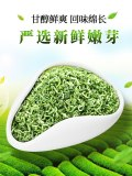 2020 Spring Organic Fresh Chinese Suzhou Green Tea Chun Bi Luo 250g Tin