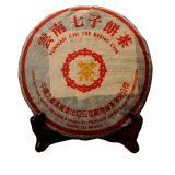 Aged CNNP Yellow Print Zhong Cha Yunnan Pu-erh Shu Tea Cake 2002 357g Ripe