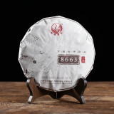 2018 Yunnan XiaGuan Tuocha 8663 Pu'er Tea Pu Er Ripe Shu Xiaguan 357g