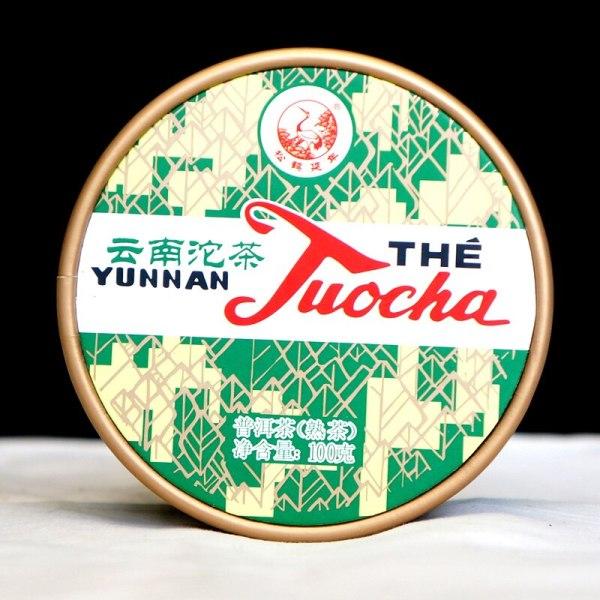 ORIGINAL Xia Guan 2019 Ripe Pu-erh Xiao Fa Tuo Chinese Xiaguan Cha Tea Yunnan Tuocha 100g With Box