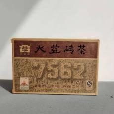 TAETEA 7562 * Yunnan Menghai Dayi Pu Erh Brick Tea 2010 250g Ripe Puer Shu