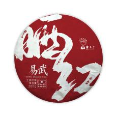 2021 YI WU SHAI HONG * Premium Dian Hong Tea 200g Fengqing Yunnan Dianhong Cake