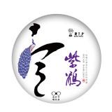 Zi Juan * 2021 Dr. Pu'er Tea Wild Purple Ancient Tree Pu-erh Tea Raw Puerh Sheng Cha Puer 200g