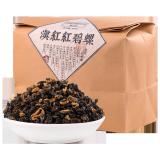 2021 Fengqing Dianhong 500g Dian Hong Black Tea Red Biluochun Spring Tea