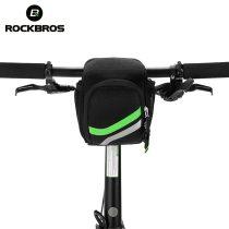 ROCKBROS.[H7] Bike Front Bag Cycling MTB Folding Bike Frame Handlebar Bag With Rain Cover Cycling Tube Bag Moto delantero del bolso