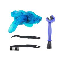 Portable bicycle chain cleaner mountain bike cleaning brush cleaning tool outdoor riding bicycle cleaning kit