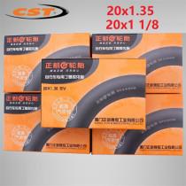 Bicycle Tube 20 Inch Folding Bike Tube 20x1.35 20x1 1/8 CST Rubber Inner Tube Schrader & Presta Valve AV/FV