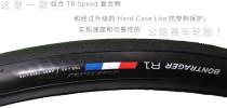 BONTRAGER R1 Bike Tyre 700*23c 25c 28c Foldable Road Bicycle Tire Ultralight Folding Tyre
