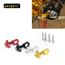 Bicycle Chain Tensioner Guide Chain Adjust 14 inch Folding Bike Pull Chain Tool Folding Bicycle Practical Accessories Litepro