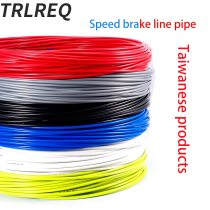 5 Color Bicycle Brake Cables Shift Cable Wire for Bicycle 4mm/5mm MTB Road Bike Shifters Derailleur Brake Cable Line Pipe
