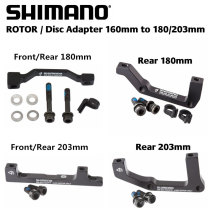 Shimano Original SM-MA Brake ROTOR DISC Adapter 180mm 203mm R180P/S , R203P/S , F180P/P , F203P/P apply RT86 RT81 RT56
