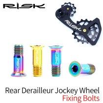 RISK 109 2pcs/box Road Mountain Bike Bicycle M5*14.2 Rear Derailleur Pulley Jockey Wheel Fixing Bolts Screws Titanium Alloy