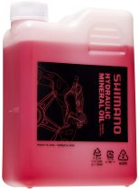 SHIMANO Bicycle Brake Mineral Oil System 1000ml Fluid Cycling Mountain Bikes For Shimano N20 dropship