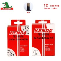 Kenda Bicycle Inner Tube 12 inch 12*1/2*1.75*2-1/4 AV For BMX foldable Bike Tire Cycling accessories Tire Rubber Tube