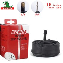 Kenda Bicycle Inner Tube 29 inches 29*1.9 2.3 American valve French valve Cycling Accessories Mountain Bike tires Butyl rubber