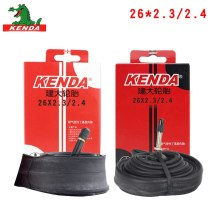 Kenda Bicycle Inner Tube Mountain Bike Tube Tires parts 26 inches 26*2.3/2.4 3.5 4.0 A/V F/V Cycling butyl rubber Inner Tube
