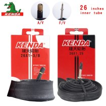Kenda Bicycle Inner Tube Mountain Bike Tube Tires 26 *1-3/8 26*1.25 S/V F/V Cycling Bicycle parts butyl rubber Inner Tube