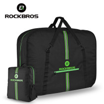 ROCKBROS D33-1 1big+1small 29 inch  MTB Road Bicycle Carry Bag With Storage Bag Easy Carry Anti-dust Bicycle Pannier