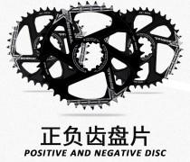 SNAIL MTB bike integrated hollow sprocket wheel CNC ultralight GXP crank 104bcd straight loaded disc positive negative teeth