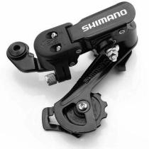 Shimano RD-TZ31 6/7 Speed MTB Mountain Bike Bicycle Metal Rear Derailleur