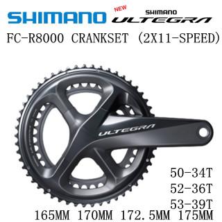 SHIMANO ULTEGRA FC R8000 Crankset R8000 HOLLOWTECH II CRANKSET 2x11-Speed 50-34T 52-36T 53-39T 165MM 170MM 172.5MM 175MM