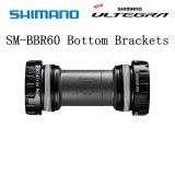 Shimano ULTEGRA 105  SM-BBR60  Hollowtech II Road Bicycles Bottom Bracket 68mm BBR60 ROAD BIKE Bottom Bracke