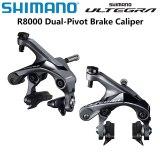 SHIMANO ULTEGRA BR R8000 Dual-Pivot Brake Caliper R8000 Road Bicycles Brake Caliper UT Front & Rear