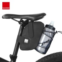 Sahoo PRO 132038 Cycling Bicycle Full Waterproof Water Bottle Bike Tail Bag Rear Saddle Pack Holder Carrier Painner 1.5L