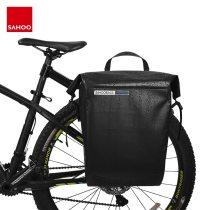Sahoo 141364-SA 20L Full Waterproof Dry Mountain Road Bike Bicycle Cycling Pannier Bag Back Rear Seat Trunk Bag Rack Pack