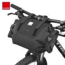 Sahoo Pro 112030 Full Waterproof 7L Adjustable Road Mountain Bicycle Cycling Bike Handlebar Bag Pannier Dry Pack Pannier Sack
