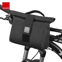 Sahoo Pro 112031 Full Waterproof 2L Mountain Road Cycling Bike Bicycle Handlebar Bag Pannier Pouch Basket Dry Sack Carry Handle