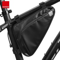 Sahoo Travel 122065 Mountain Water Resistant Bike Cycling Bicycle Front Frame Tope Tube Triangle Bag Storage Pack Pannier Pouch