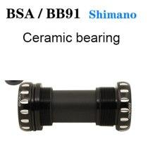 Gineyea bottom bracket bb86 bb91 bb91 BSA for shimano 22 24 19 41 mm ceramic road bike MTB red purple color