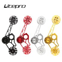 Litepro Folding Bike For Brompton Rear Derailleur Chain Stabilizer Presser Tensioner Bicycle Chains CNC 2/6 Speed Supporter