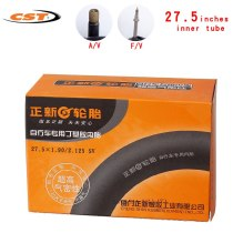 CST Bicycle butyl rubber Inner Tube27.5*1.5 1.75 1.9 2.125 American valve French valve 27.5 inches Mountain Bike Tires