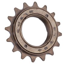 16 Teeth Bike Freewheel Cassette Sprocket One-speed 16T Bicycle Replacement Accessory