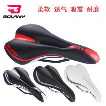 BOLANY Bicycle Saddle Hollow Breathable Soft Breathable Shock Absorbing Wear Resistant Cushion MTB Mountain Road Bike Seat Pad
