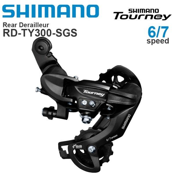 SHIMANO TOURNEY TY300 Rear Derailleur 6S 7S Speed  Rear Derailleur MTB Mountain Bicycle Parts Bike Rear Derailleur
