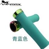 VIVIMAX Silicone Locking Bike Grip Cover Mountain/Folding Bike Non-slip Color Lock Ring MTB Grip Cover