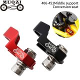 MUQZI Foldable Bicycle Middle Support C Clip Extension Seat 20 Inches Frame 406 Changed 451 Bicycle Wheel Set Conversion Seat