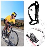 GUB G02 Bicycle Bottle Cage MTB Mountain Bike Water Bottle Holder with Screw Cycling Kettle Bracket for Cycling Accessories new