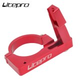 Litepro SP8 Front Derailleur Dial Folding Bike Adapter Seat Shift BMX Bicycle Modified Snap Conversion Ring